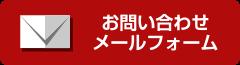 hd_mail